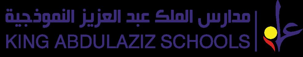 الموقع الرسمي لمدارس الملك عبدالعزيز النموذجية